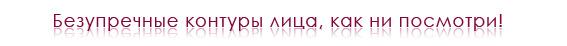 Сыворотка-лифтинг для лица Anew Clinical PRO
